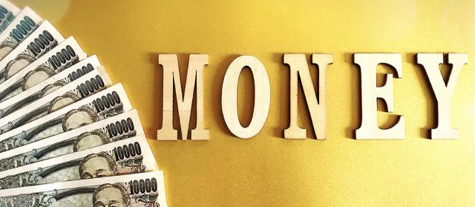 MONEYと文字と一万円札