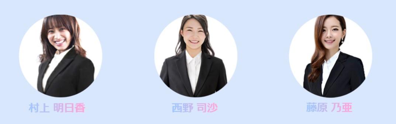 実名と顔写真を公開している女性スタッフ