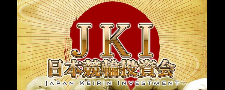 日本競輪投資会(J.K.I)のスクリーンショット画像