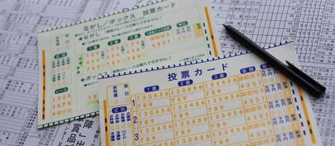 競輪の投票カードとペン