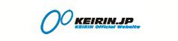 KEIRINの公式サイト